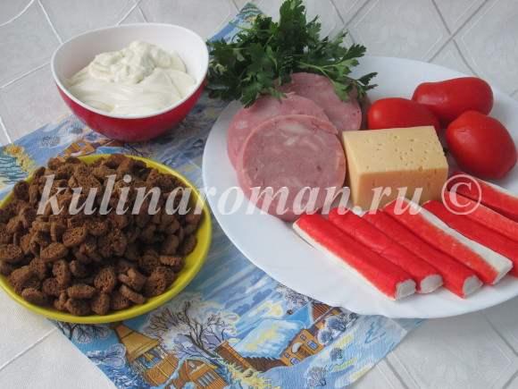 продукты для вкусного салата