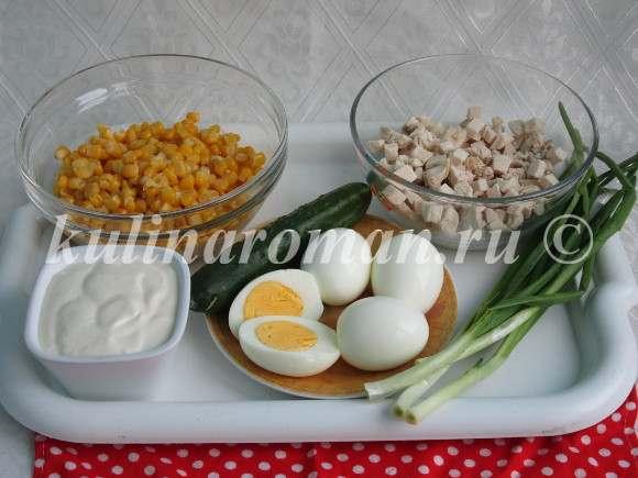 салат весенний рецепт