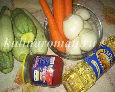 продукты для кабачковой икры