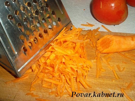 Рис овощами рецепт
