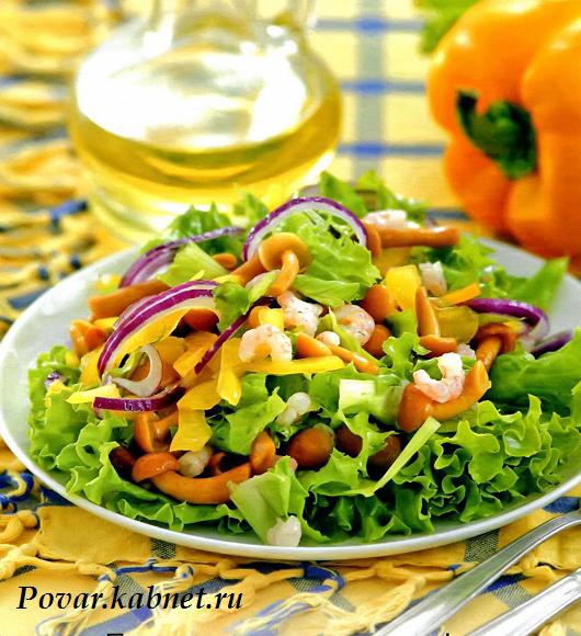 Грибной салат с криветками