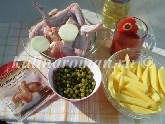 курица с картошкой и зеленым горошком