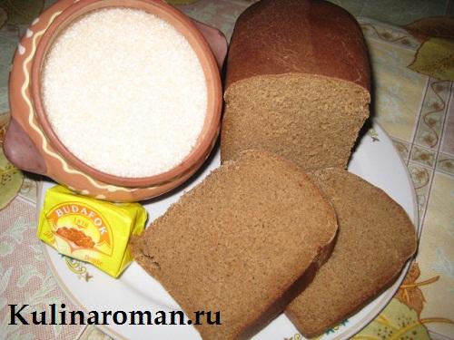 рецепт домашнего хлебного кваса
