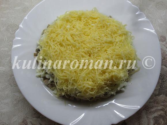 салат с сыром и мясом