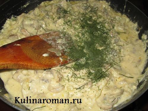 грибной соус со сметаной