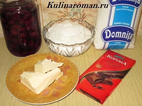 торт со сметанным кремом рецепт