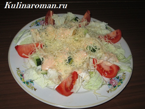 салат цезарь рецепт приготовления