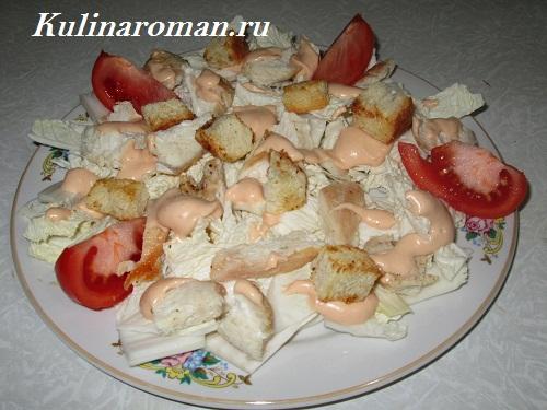 салат цезарь с курицей и сухариками