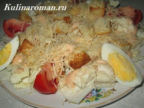 салат цезарь с курицей и сухариками рецепт