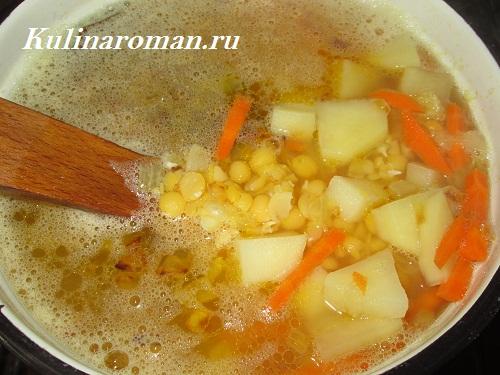 Вишневская Анна - Диета на капустном супе Минус пять кг