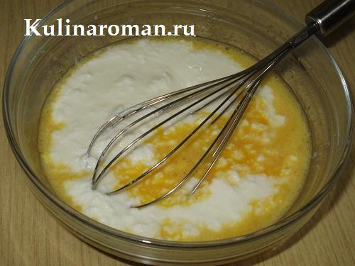заварные блины на кефире рецепт