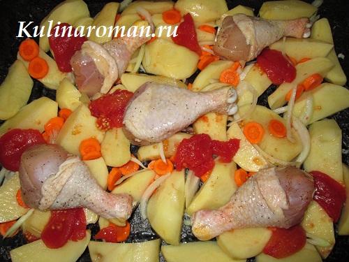 запеченные куриные ножки с овощами