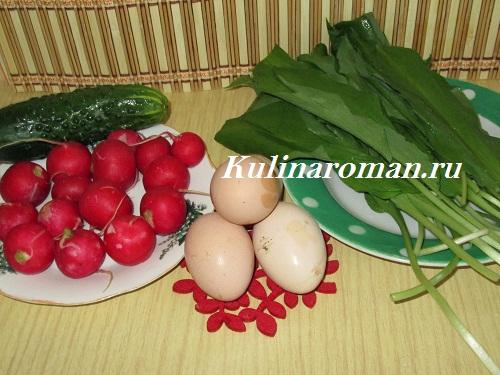 салат с редиской и черемшой