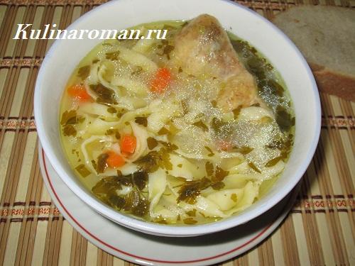 суп из курицы рецепт