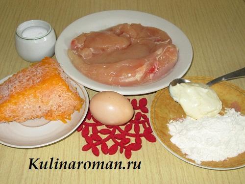 Куриный суп для похудения - пошаговый рецепт с фото на