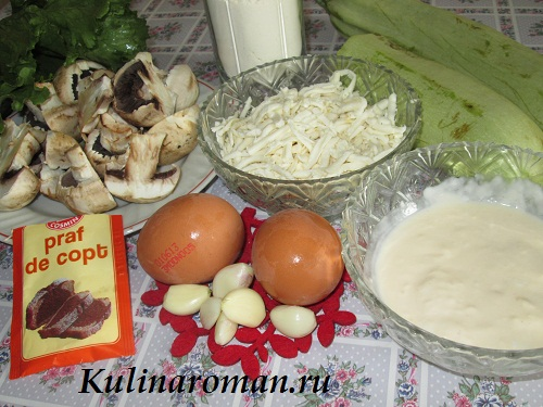 rulet-iz-kabachkov-recept