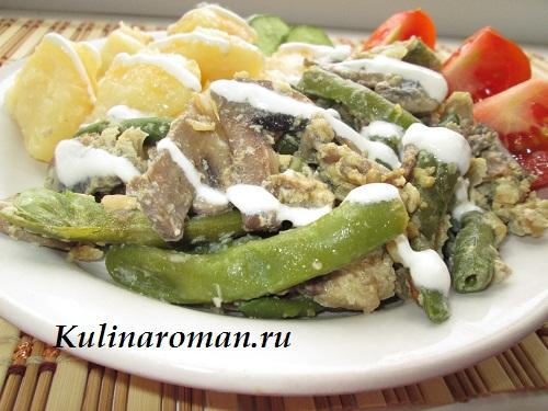 struchkovaya-fasol-recept