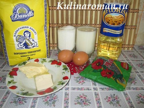bulochki-s-makom