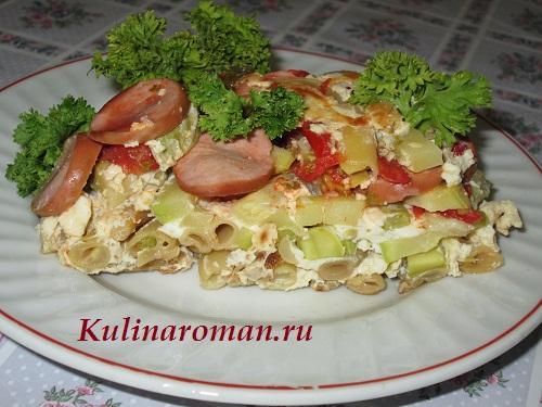 ovoshhnaya-zapekanka