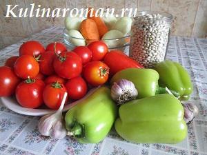 ovoshhnoj-salat-s-fasolyu-na-zimu