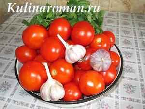 солим помидоры на зиму