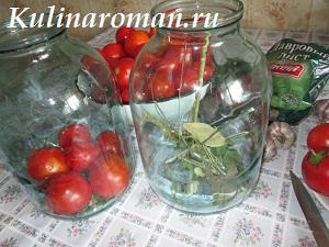засолка помидор холодным способом