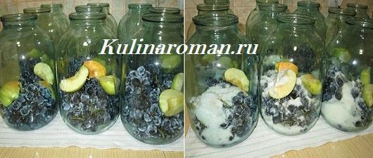 kompot-iz-vinograda-na-zimu