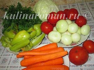 Украинский салат или просто овощной салат на зиму с капустой