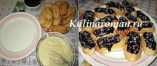 recept-eklerov-s-zavarnym-kremom