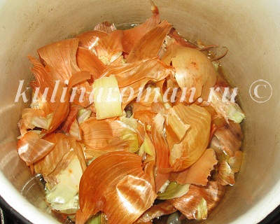 сало в луковой шелухе рецепт