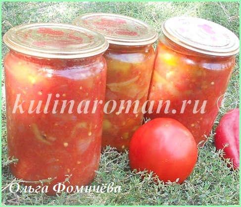 болгарский перец на зиму в томате