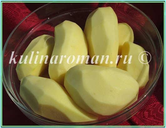 картошка польза