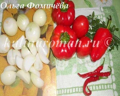 салат на зиму из овощей