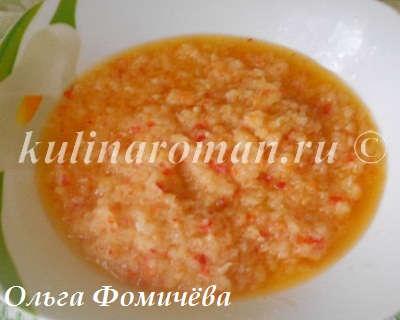 лук для салата  из баклажанов