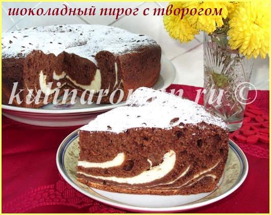 Самые простыеы пирога или торта