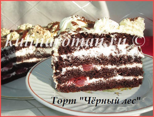 пошаговый рецепт торта черный лес