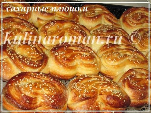 вкусный рецепт булочек
