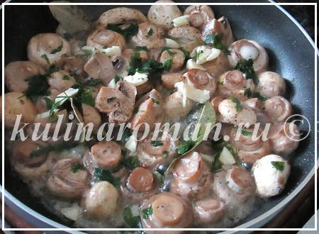 маринованные грибы рецепт приготовления