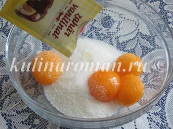 желтки соединяем с сахаром