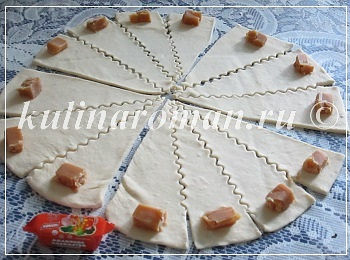 рогалики с конфетами