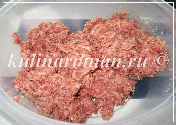 рубленное мясо рецепт