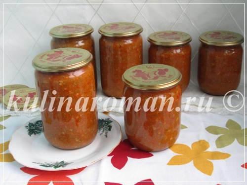 надежный рецепт кабачковой икры на зиму