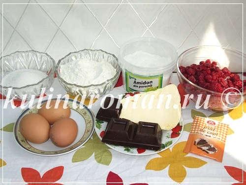продукты для брауни