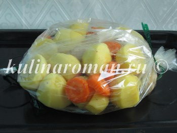 запеченная свинина с овощами
