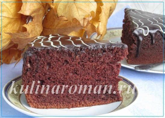 Шоколадный десерт 'Альберт'