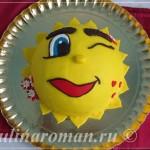 "Торт ""солнце"""