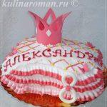 кремовый торт с короной
