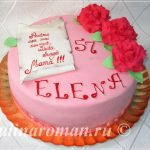 Мастичный торт для мамы