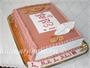 торт книга жизни