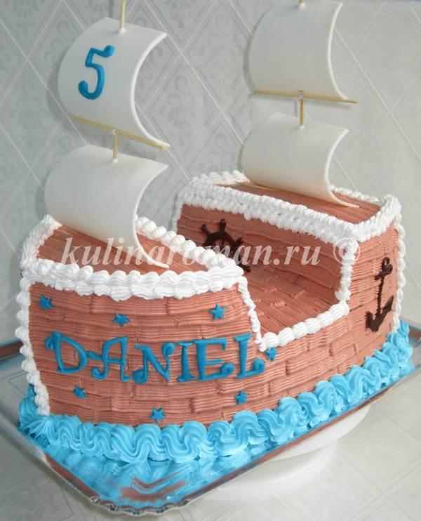 Торт корабль своими руками пошагово без мастики 19